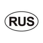 """Наклейка на автомобиль """"RUS"""""""
